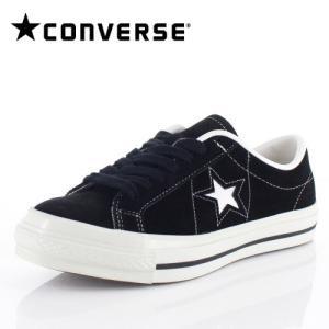 コンバース レディース メンズ スニーカー CONVERSE ONE STAR J SUEDE ブラック BK/01-5691101 スエード|washington