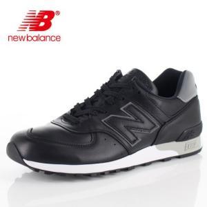 new balance ニューバランス M576 KKL 00576-BK BLACK メンズ スニーカー カジュアル ワイズD ブラック|washington
