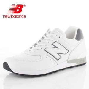 new balance ニューバランス M576 WWL 00576-06 WHITE メンズ スニーカー カジュアル ワイズD ホワイト|washington