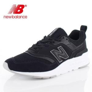 ニューバランス レディース メンズ スニーカー new balance CM997H BC BLACK ブラック 黒|washington