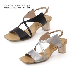 RABOKIGOSHI works 靴 ラボキゴシ ワークス サンダル 12198 バックストラップ クリアヒール 本革 レザー レディース|washington