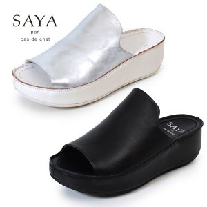 SAYA サンダル サヤ ラボキゴシ 靴 50603 本革 厚底 プラットフォーム オープントゥ レディース カジュアル 日本製 大きいサイズ|washington