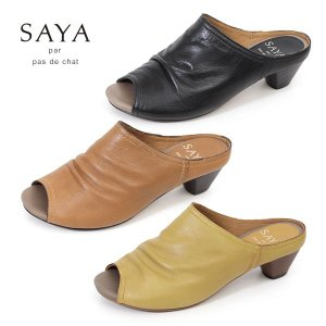 SAYA サンダル サヤ ラボキゴシ 靴 50616 本革 サンダル ミュール ヒール オープントゥ レディース カジュアル 日本製 小さいサイズ セール|washington