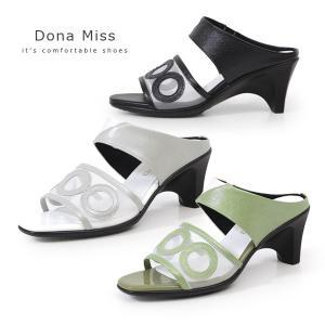 ミュール サンダル Dona Miss ドナミス 323 本革 コンフォートサンダル  ヒール 靴 レディース|washington