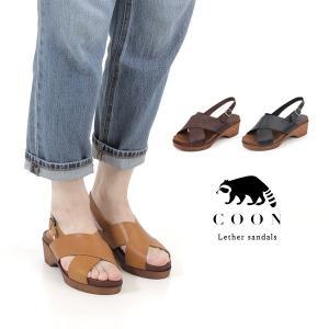 サンダル レディース COON クーン 198 本革 レザーサンダル ウエッジソール バックストラップ 日本製 靴|washington