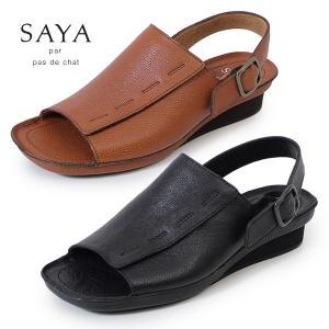 SAYA サンダル サヤ ラボキゴシ 靴 50584 本革 バックストラップ サンダル  ウエッジソール ミュール オープントゥ レディース 日本製 セール|washington