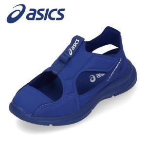 アシックス レーザービーム asics LAZERBEAM XA 1154A041-400 05-00041 ASICS BLUE/WHITE ジュニア 子供用 サンダル ブルー|washington