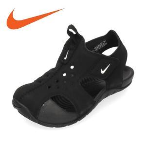 ナイキ サンレイ プロテクト 2 NIKE SUNRAY PROTECT 2 943827-001 キッズ ベビー サンダル ブラック 子供靴|washington