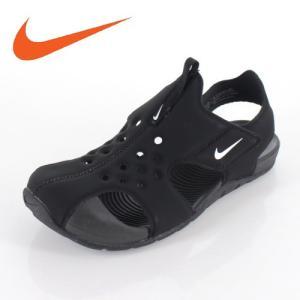 ナイキ サンレイ プロテクト 2 NIKE SUNRAY PROTECT PS 943826-001 キッズ ジュニア サンダル ブラック 子供靴|washington
