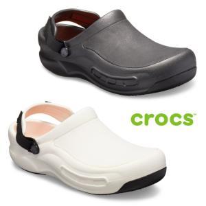 クロックス ビストロ プロ クロッグ レディース メンズ サンダル ライトライド crocs Bistro Pro LiteRide Clog 205669 ワークシューズ|washington