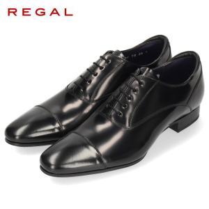 リーガル 靴 メンズ REGAL 31TRBC ブラック ビジネスシューズ ストレートチップ 2E ...