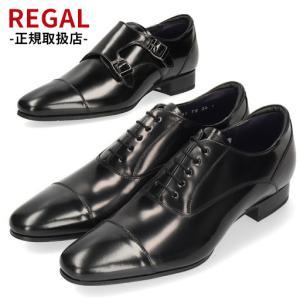 リーガル REGAL 靴 メンズ ビジネスシューズ 37TRBC ブラック ダブル モンクストラップ 紳士靴 日本製 本革 特典B|washington