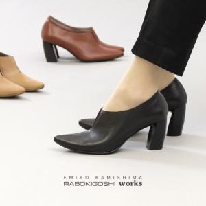 ラボキゴシ ワークス RABOKIGOSHI works 靴 12279 ブーティ 本革 太ヒール Vカット パンプス 甲深 ハイヒール レディース セール|Parade ワシントン靴店