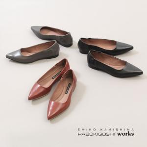 RABOKIGOSHI works 靴 ラボキゴシ ワークス 靴 12234 フラット パンプス ローヒール 本革 フラットシューズ レディース|washington
