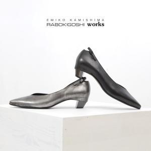 RABOKIGOSHI works 靴 ラボキゴシ ワークス 12242 パンプス ローヒール 本革 Vカット レディース ポインテッドトゥ|washington