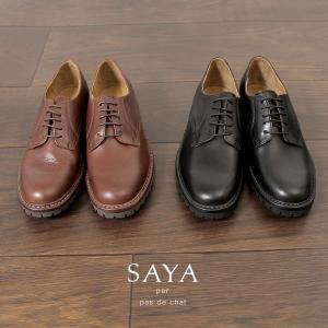 SAYA サヤ ラボキゴシ 靴 50665 レースアップシューズ マニッシュシューズ 本革 革靴 レディース カジュアル ビブラムソール 厚底 日本製|washington