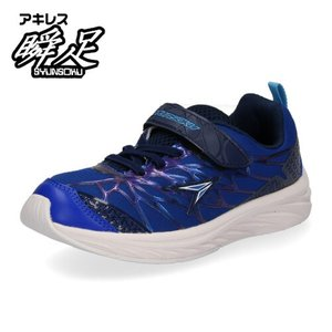 ホバークラフトをイメージした「瞬足【REHOVER(リホバー)】」!  抜群の安定感!靴幅ゆったりの...