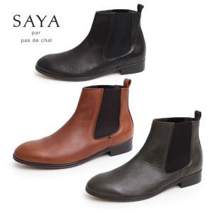 SAYA ブーツ サヤ ラボキゴシ 靴 50685 サイドゴアブーツ 本革 ショートブーツ レディース 日本製 ローヒール カジュアルブーツ セール Parade ワシントン靴店