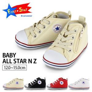 コンバース ベビー オールスター キッズ 子供 ファーストシューズ スニーカー 定番 プレゼント 送料無料 CONVERSE BABY ALL STAR NZ|washington
