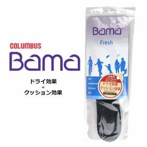 デオアクティブインソール 活性炭入り インソール コロンブス COLUMBUS BAMA 中敷き インソール レディース 靴 ブラック 黒 600|washington