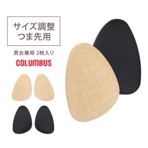 つま先用 中敷 ハーフインソール コロンブス COLUMBUS メンズ レディース 靴 ブラック 黒 ベージュ レギュラー:80310 ラージ:88760|washington
