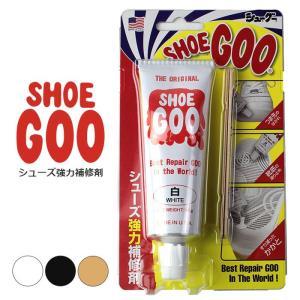 シューグー SHOE GOO 補修剤 白 黒 自然色 100g 靴底 補修 補強 修理 セット キット 靴 お手入れ 62001|washington
