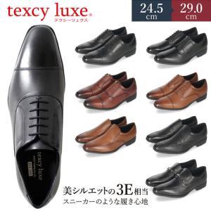 テクシーリュクス texcy luxe ビジネスシューズ 本革 メンズ 幅広 甲高 3E ブラック ブラウン スニーカータイプ 定番 消臭 通気性 軽量|washington