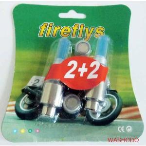 バイク タイヤエアバルブ用 車輪灯・ホイールLEDライト・LED装飾灯 赤・青・緑 3種類「120-0006」|washodo