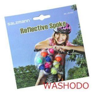 自転車 スポーク用 アメリカ 3M製 反射カラーボール10個入り「400-0017-01」 washodo