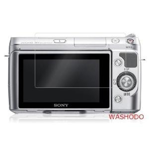 SONY A5000 一眼レフデジタルカメラ液晶保護用シール 503-0003A|washodo
