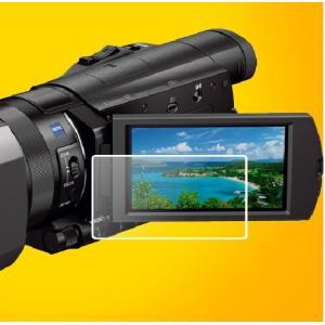SONY   HDR-CX535/CX500/CX670/CX480 デジタルビデオカメラ液晶保護フィルム   指紋防止 光沢タイプ【503-0049】|washodo