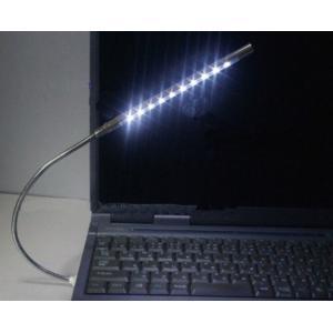 スティック型 USB 10LEDライト フレキシブルタイプ  角度自由調整可「504-0036」|washodo