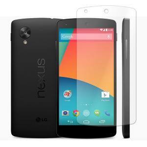 Google Nexus 5専用 指紋防止 気泡が消える液晶保護フィルム 光沢タイプ クリアーシール「507-0004-01」|washodo