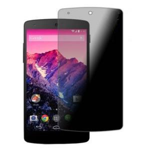 グーグル Google Nexus 5専用 のぞき見防止シール 指紋防止 気泡が消える液晶保護フィルム「507-0004-02」|washodo
