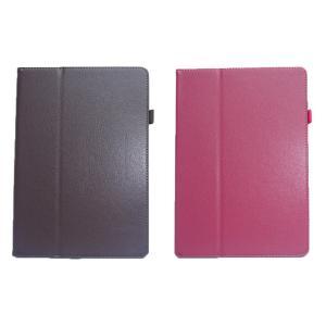 ASUS MeMo pad smart ME301T専用 保護ケース スタンド機能付きカバー 2色「507-0020」|washodo