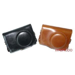 Canon PowerShot SX260HS,SX280HS デジタルカメラ用 合成革ケース 2色「515-0010」|washodo