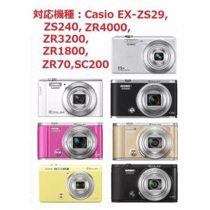 カメラケース Casio EX-ZS29 ZS240 ZR4000 ZR3200 ZR1800 ZR70 SC200 デジタルカメラ 合成革ケース 3色 517-0026-A3|washodo|06