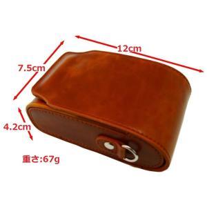 SONY WX500 DSC-HX90V デジタルカメラ用 ケース 3色 「517-0026H」|washodo|05