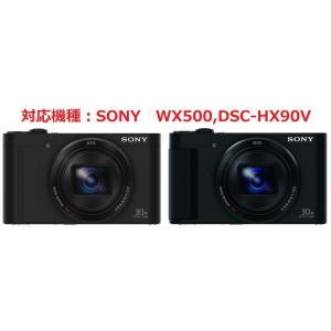 SONY WX500 DSC-HX90V デジタルカメラ用 ケース 3色 「517-0026H」|washodo|06