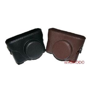 FUJIFILM X100S デジタルカメラ用 合成革ケース 2色「518-0002」|washodo