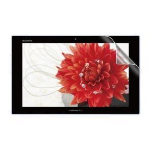 SONY Xperia Tablet Z SO-03E専用10.1インチ 指紋防止 気泡が消える液晶保護フィルム 光沢タイプ クリアーシール「522-0001-01」|washodo