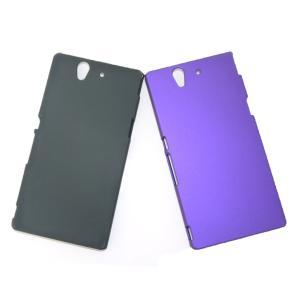 ソニー SONY Xperia Z SO-02E 専用 docomo対応 磨き砂面 携帯用ケース スマートフォン保護カバー 2色「522-0019」|washodo