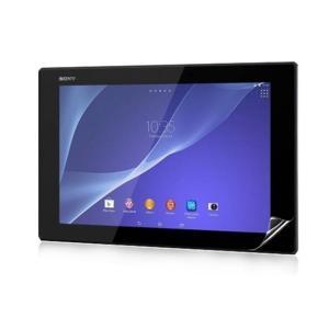 ソニー Sony Xperia Z2 tablet 10.1専用 指紋防止 気泡が消える液晶保護フィルム 光沢タイプ クリアーシール「522-0026-01」|washodo