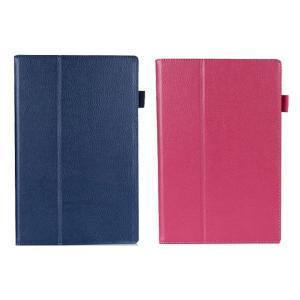 ソニー Sony Xperia Z2 tablet 10.1専用 保護ケース スタンド機能付きカバー 2色「522-0041」|washodo