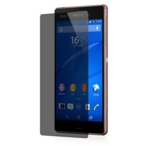 ソニー Sony Xperia Z3 SO-01G docomo対応/SOL26 au対応 のぞき見防止シール 指紋防止 気泡が消える液晶保護フィルム 「522-0045-02」|washodo