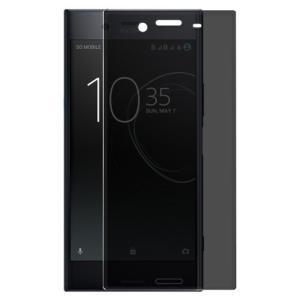 ソニー SONY Xperia XZ Premium専用 のぞき見防止シール 指紋防止 気泡が消える液晶保護フィルム 「522-0093-02」|washodo