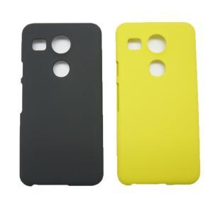 グーグル Google Nexus 5X / LG Nexus 5X専用  磨き砂面 携帯用ケース スマートフォン保護カバー 2色「531-0008」