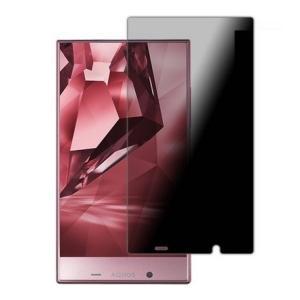 シャープ AQUOS Crystal X 402SH専用 SoftBank対応 のぞき見防止シール 指紋防止 気泡が消える液晶保護フィルム「536-0005-02」 washodo