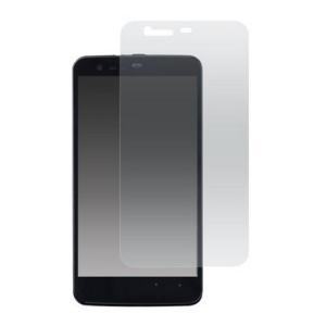 シャープ AQUOS PHONE Xx 206SH専用softbank対応指紋防止 気泡が消える液晶保護フィルム 光沢タイプ クリアーシール「536-0013-01」 washodo