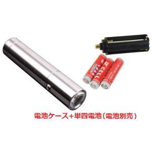 CREE R2 高輝度 LEDミニライト 懐中電灯 240ルーメン 電池式 携帯便利「800-0047」(本体のみ)|washodo
